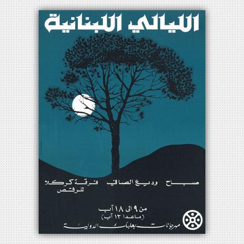 Libanaise-nights480x480px