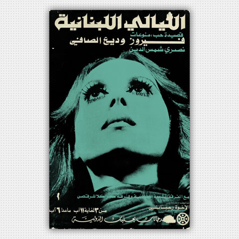 fairuz-final3flattabime-4480x480